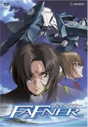 Небесный Фафнир [ТВ] / Fafner of the Blue Sky: Dead Aggressor