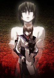 Небесный Фафнир (фильм) / Soukyuu no Fafner: Dead Aggressor — Heaven and Earth