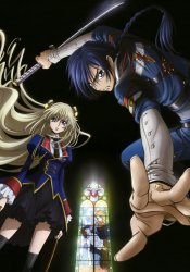 ��� �����: ����� ����� / Code Geass: Akito the Exiled