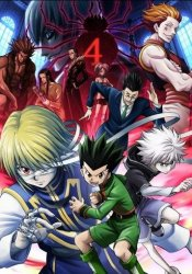 Охотник х Охотник: Призрачный Разбойник / Hunter × Hunter: Phantom Rouge