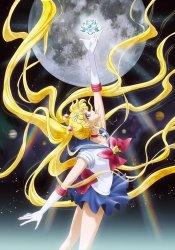 ���������-���� ������ ��� �������� / Bishoujo Senshi Sailor Moon Crystal