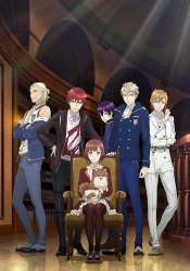 ����� � �������� / Dance with Devils