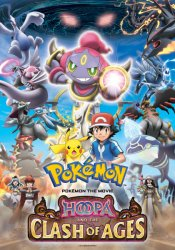 Pokemon the Movie XY: Ring no Chōmajin Hoopa